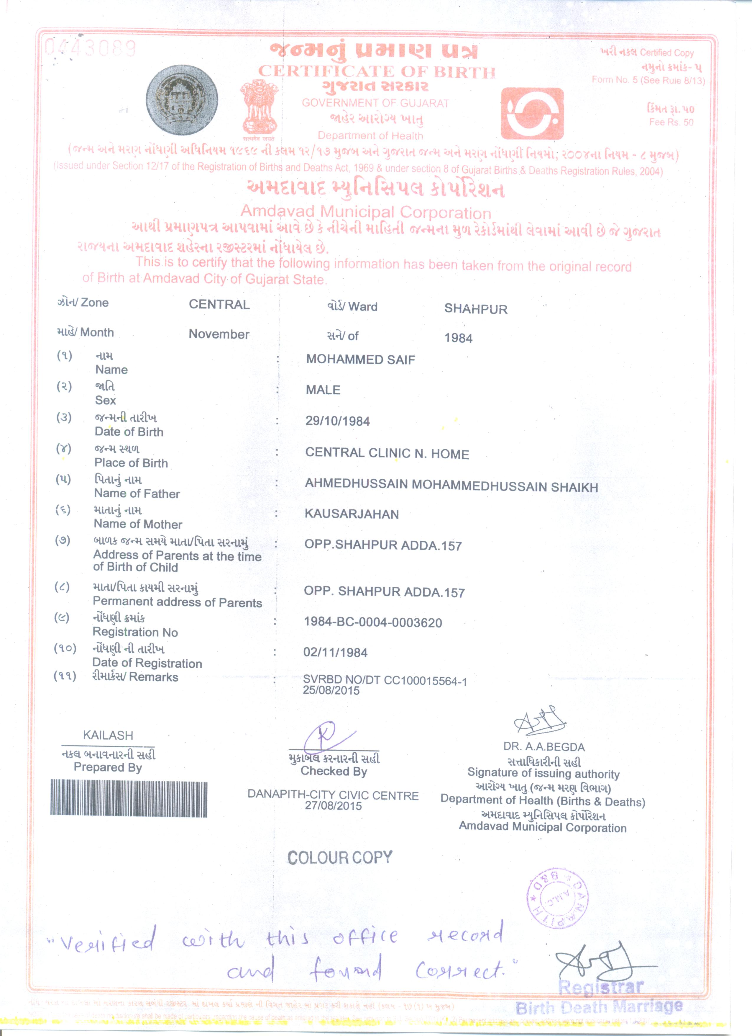 Marriage Certificate Sample Nepal New Marriage Certificate ...