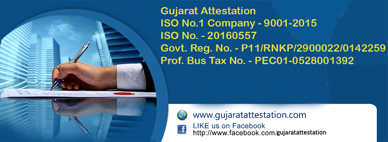 Gujarat Attestation